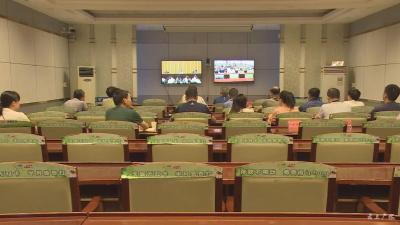 我市组织收听收看全省推进职业技能提升行动电视电话会