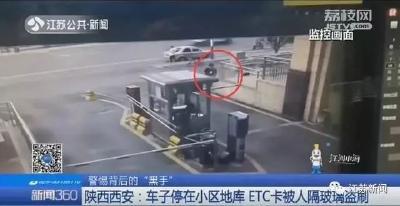 公安紧急提醒:装了ETC的千万关闭这项功能!有人损失千元