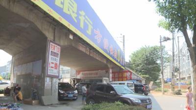 广水:打好铁路沿线环境综合整治攻坚战