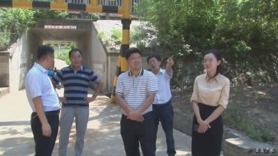 黄继军等督导铁路沿线环境综合整治工作进展及成效