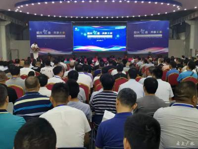 湖北毅兴智能装备有限公司举办第二届毅兴智能工厂展示招商洽谈会