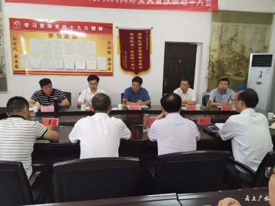 黄继军到广水市委政法委调研指导政法工作