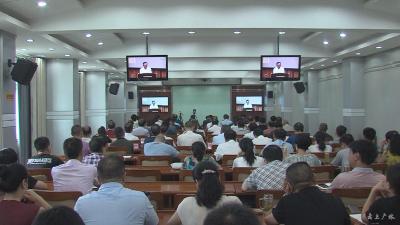"""我市组织收看收听""""湖北省深化机构改革总结""""电视电话会"""