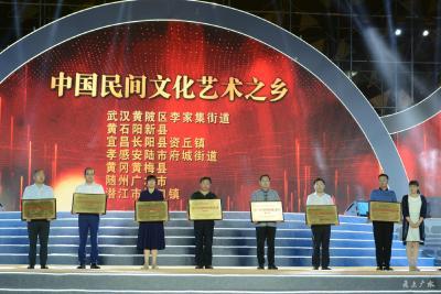 """广水市五度蝉联""""中国民间文化艺术之乡——书法""""荣誉称号"""