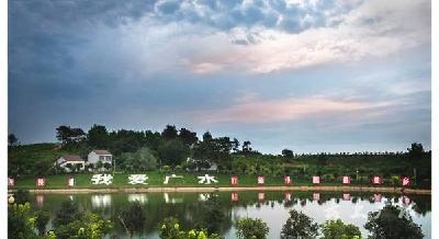 《静夜思》里忆乡愁 ——广水市兴河村能人回乡带动美丽乡村建设