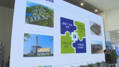 """广水市生活垃圾焚烧发电厂:破解""""垃圾围城"""" 探索绿色发展新模式"""