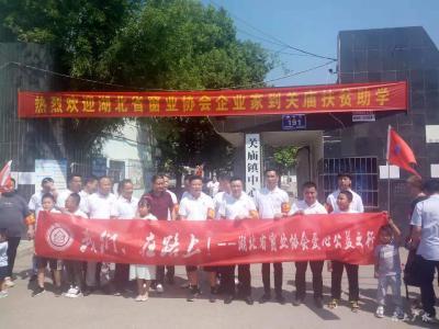 省窗业协会:金秋助学 22名贫困生受资助