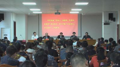 黄继军出席广水市委党校2019年秋季主体班开学典礼