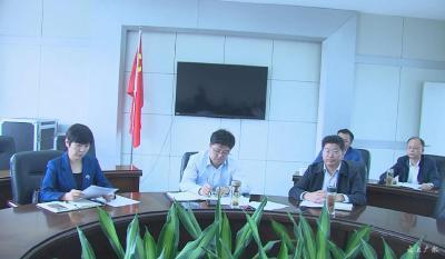 广水市委外事工作委员会第一次会议召开