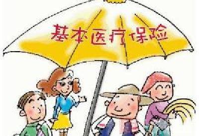 廣水首次實現城鄉居民醫療保險網上繳費