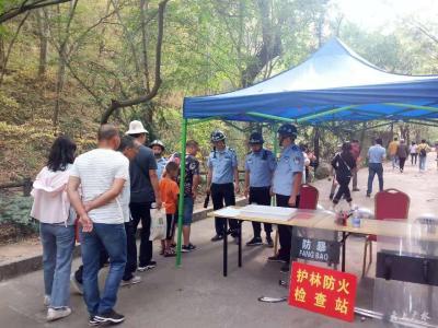 三潭风景区: 严防死守 消除森林火灾隐患