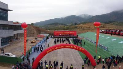 """广水市""""四馆三中心""""PPP项目举行开工仪式"""