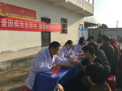 廣水市二醫院深入陳巷鎮梧桐村開展義診活動