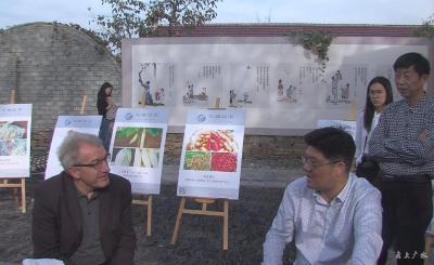 德国专家组到广水市调研国土整治工作