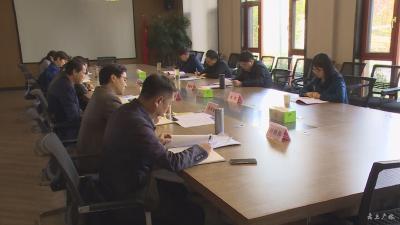 市委常委會主題教育調研成果交流會召開