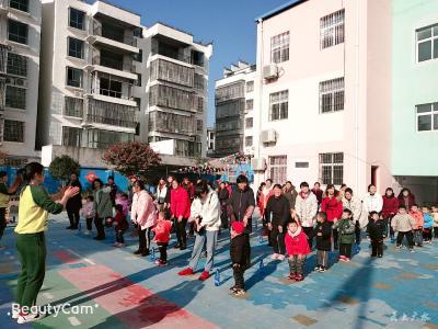 馬坪鎮中心幼兒園舉行冬季親子運動會