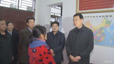 陳瑞峰:力戒形式主義官僚主義 圓滿完成各項目標任務