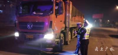 广水周末联合行动夜查超载货车22台