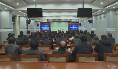 田涛等领导集中收看2019湖北电视问政第二场