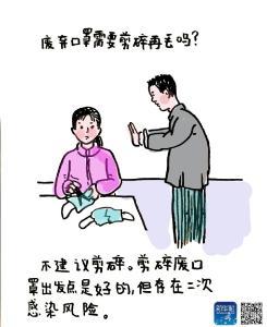 第一集|防控疫情,你会戴口罩吗?