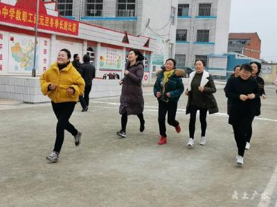 馬坪鎮中心中學:教師長跑慶元旦