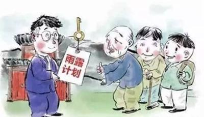 """陳巷鎮開展""""雨露計劃""""助力脫貧攻堅"""