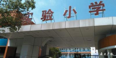 司机朋友的福利来了!广水14所学校免费停车