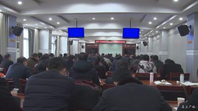 """广水市召开""""不忘初心、牢记使命""""主题教育总结大会"""
