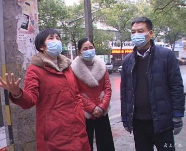 劉秀玲等領導檢查督導新型冠狀病毒感染的肺炎疫情防控工作
