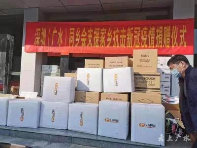 深圳(廣水)同鄉會向市第一人民醫院捐贈40萬元