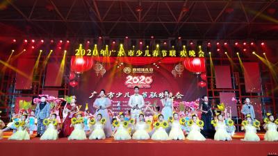 广水市举行2020年少儿春节联欢晚会