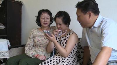 全國文明家庭短視頻展播——卞雪松
