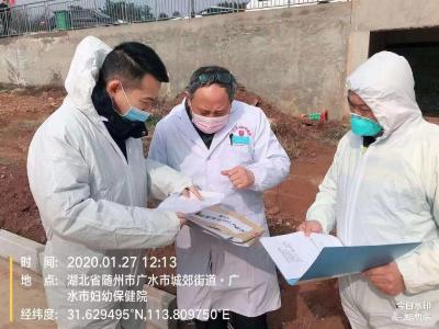 随州市生态环境局广水分局紧急行动加强全市医疗废弃物监管