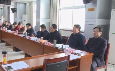 黃繼軍主持召開市委常委會(擴大)會議