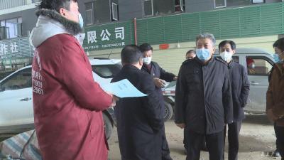 吴超明到广水督导疫情防控工作