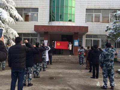 太平镇全体党员重温入党誓词