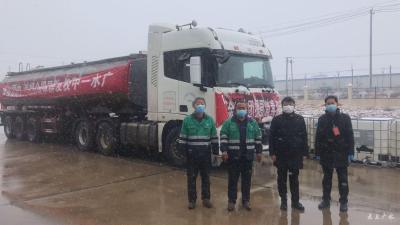 共抗疫情|金川集团向广水市捐赠30吨次氯酸钠溶液
