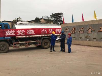 中石化广水公司竭力保障企业生产用油