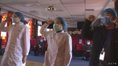 广水市二医院3名医护人员火线入党