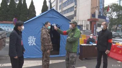 广水市纪委监委:推进监督关口前移   防控举措做实做细