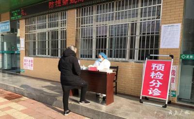 武胜关镇卫生院:落实基层卫生院预检分诊 减轻定点医院压力