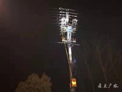 广水市供电公司全力保障防疫期间用户用电
