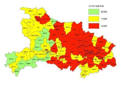 高中低三檔!湖北發布103個縣(市、區)疫情風險等級