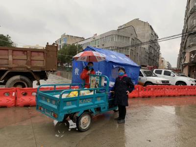 長嶺鎮:物資配送 風雨無阻