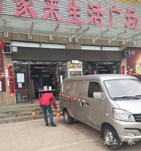 """武勝關鎮:保障生活物資供應  鼓勵居民不出門 """"零見面"""""""