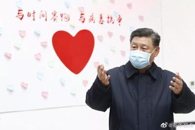 習近平考察北京地壇醫院和朝陽區疾控中心