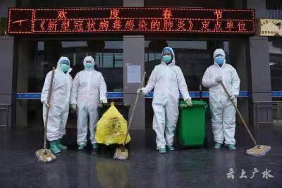 """""""病毒無情、安逸有愛""""——安逸物業員工奮戰在一線"""