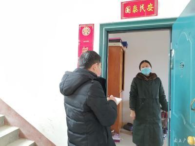 陳巷鎮中心中學積極開展教職工健康調查