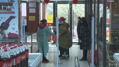立行立改 廣水517超市疫情防控井然有序