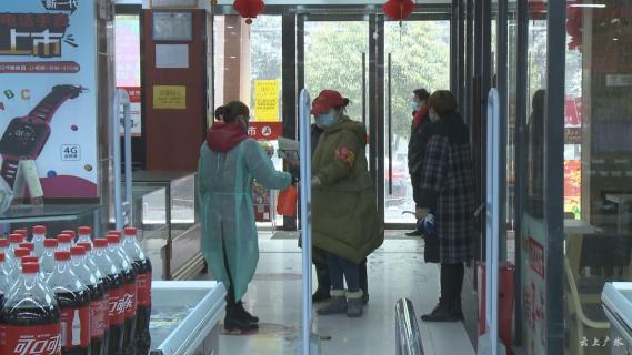 广水517超市立行立改 疫情防控井然有序